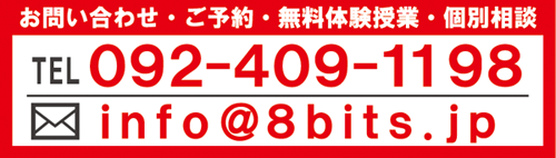 TEL 092-409-1198