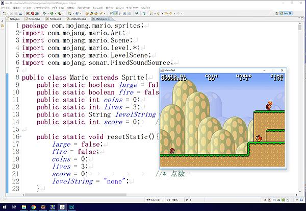 キーボードで入力する「Java」