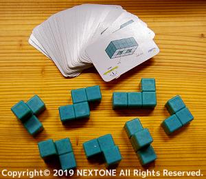 空間認識能力を鍛える「ブロックパズル」
