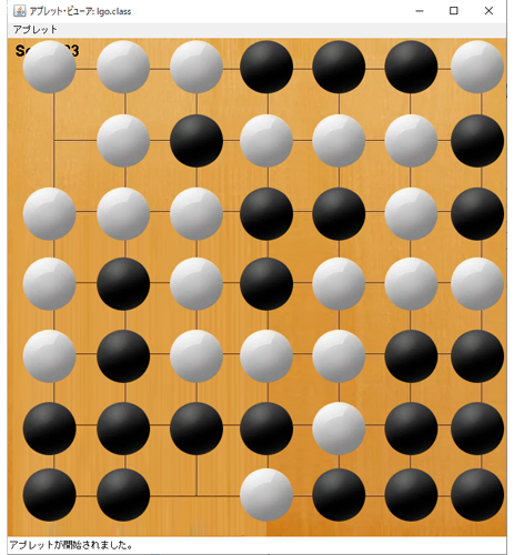 生徒作品-囲碁